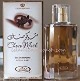 CHOCOLATE ALMIZCLE PERFUME árabe Spray - 50ml Por Al Rehab