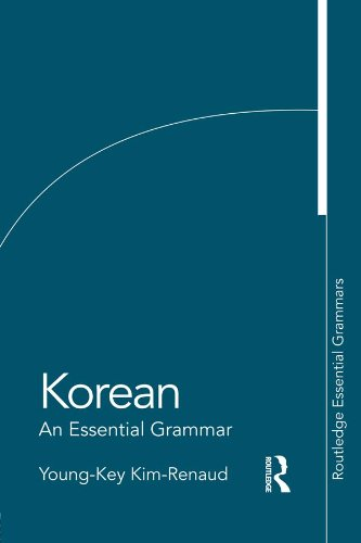 Korean: An Essential Grammar (Routledge Essential Grammars) (English Edition)