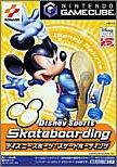 Disney Sports: Skateboarding[Japanische Importspiele]