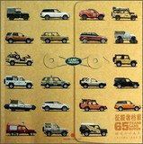 conqueror-file-land-rover-sixty-five-yearschinese-edition