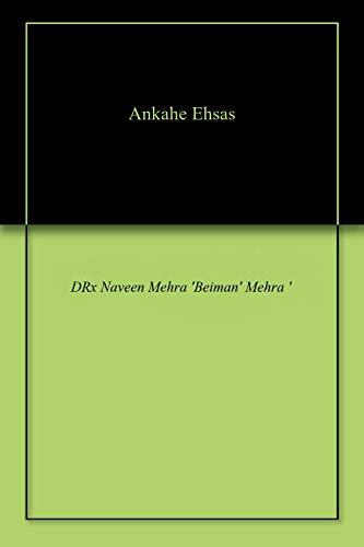 Ankahe Ehsas