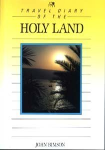 travel-diary-of-the-holy-land