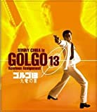 Golgo 13: Kowloon Assignment [Import USA Zone 1]