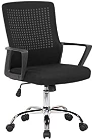 Multi Home Furniture MH-62110 Ergonomic Computer Desk Chair for Office and Gaming with back and lumbar support