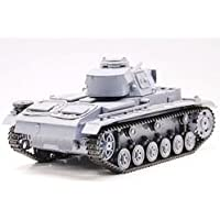 1/16 PANZERKAMPFWAGEN WITH SMOKE AND SOUND RC TANK - Compare prices on radiocontrollers.eu