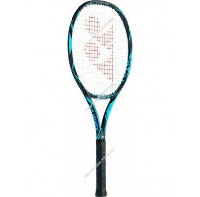 adidas Ezone DR 100 300g Tennisschläger Schwarz 2