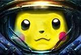 Pokémon StarCraft Pikachu Marine parodie Mouse Pad, Mousepad (25,9x 21,1x 0,3cm)