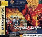 Dungeons & Dragons Collection + 4MB