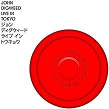 John Digweed Live in Tokyo