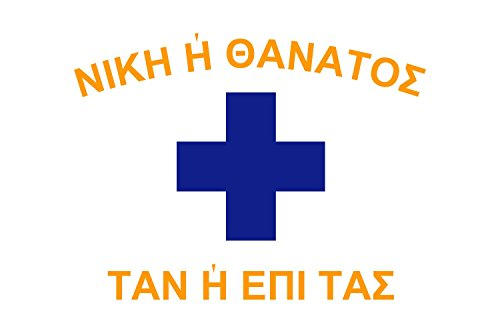 magflags-drapeau-large-mani-flag-greece-mani-peninsula-laconia-greece-europe-proporzec-historycznego