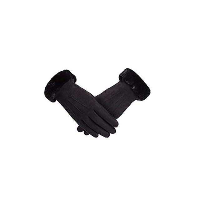 6c18237b18df VOHONEY Gants Femme Gants Hiver Chaud Ecrans Tactiles Gants Plein Air Sport Gants  Chauds ...
