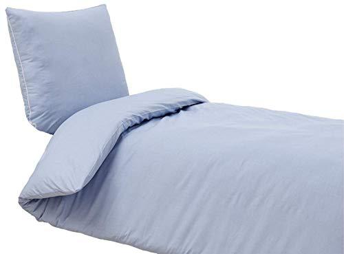 saleandmore 2 TLG. Perkal Bettwäsche Set | Bettdeckenbezug 135x200 cm, mit Kopfkissenbezug 80x80 cm | Hellblau | 2 teilig Bettgarnitur | Baumwolle Bettbezug mit Reißverschluss | Oeko-TEX®