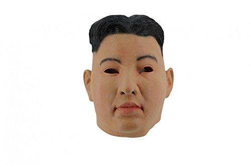 e Latex-Maske in Lebensmittelqualität Kim Jong-un Koreaner ()