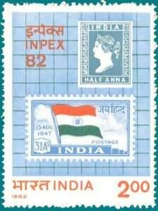Sams Shopping INPEX 1982 National Stamp Exhibition Philatelic Exhibition Stamp Show Stamp Penny Black Queen Victoria Flag Stamp on Stamp Rs 285 Stamp