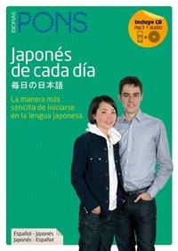 Japonés de cada día CdMp3, nueva edición (Pons - De Cada Dia) por VVAA