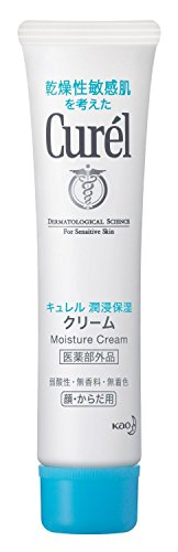 Kao Curel | Skin Care | Moisture Cream Tube 35g (japan import)