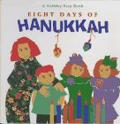 Eight Days of Hanukkah: Holiday Life-the-flap