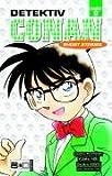 Detektiv Conan Short Stories, Bd - 9 - Gosho Aoyama, Yutaka Abe
