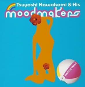 Tsuyoshi Kawakami & His Moodmakers - Ice Ball