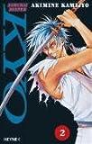 Samurai Deeper Kyo: Band 2