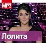 Lolita. Kollektsiya legendarnykh pesen [MP3 CD] [Лолита. Коллекция легендарных песен]