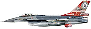 Herpa 580403 Royal Netherlands Air Force Lockheed Martin F-16A-322 Squadron Leeuwarden AB-75th Anniversary J-879, Multicolor
