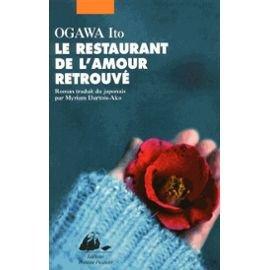 """<a href=""""/node/3444"""">Le Restaurant de l'amour retrouvé</a>"""