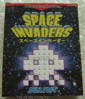 Space invaders - B&W - Wonderswan - JAP