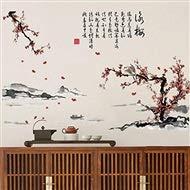 SEBAS Home Selbstklebende Hintergrundwand , Chinesischer Aufkleber China Wind Klassische Schönheit Wohnzimmer Tv Wandtapete Selbstklebende Schlafzimmerwand Poster Flügel-MUI , Dekorative Wasserdichte
