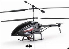 gloss-body-of-huge-new-radio-control-helicopter-gyro-stable-flight-with-led-black-52cm-japan-import