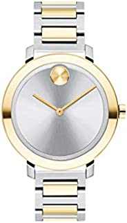 Movado Womens' Silver Dial Two Tone Stainless Steel Watch - 360
