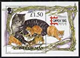 Isle of Man 1996 Manx Cats mini sheet inscribed 'Capex 96' exhibition logo u/m, SG MS712 CATS STAMP EXHIBITIONS JandRStamps