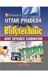 #5: Uttar Pradesh Polytechnic Joint Entrance Exam