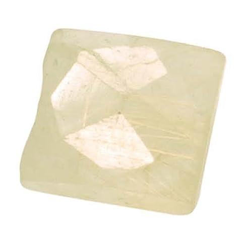 Golden Rutilated Quartz Faceted Rectangle Gemstone Beads 9-16mm (10)