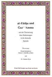 Der Edle Qur`an, Al-Fatiha und Guz Amma