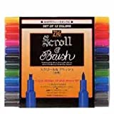 ZIG calligraphy scroll and brush 12 color set (japan import)