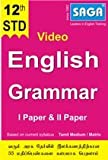 English Grammar 12th Std (1st Paper & 2nd Paper )