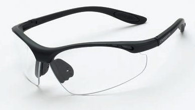 c32848e3c41c Crossfire Eyewear 12420 2.0 Diopter Talon Safety Glasses with Black Frame  and Smoke Lens by Crossfire