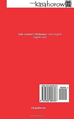 Zulu Learner's Dictionary: Zulu-English, English-Zulu (Zulu kasahorow)