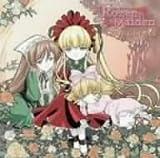 Songtexte von Shinkichi Mitsumune - Rozen Maiden