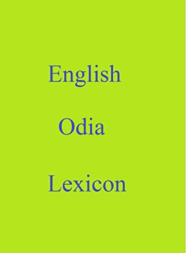 English Odia Lexicon (World Languages Dictionary) (English Edition)