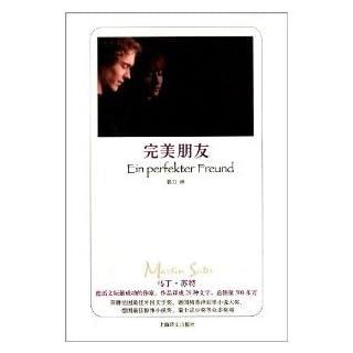 Ein perfekter Freund (Chinesisch)