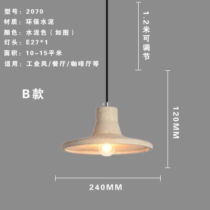 chqsxysj-concise-vintage-mini-telecomando-tradizionali-punti-luce-classic-illumina-ciondolo-creative