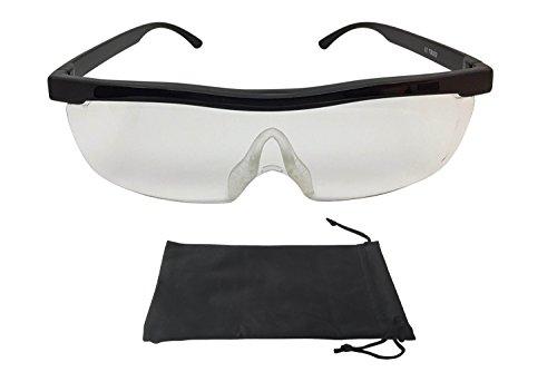 Vergrößerungsbrille Lupenbrille Zauberbrille Lupe auf der Nase optische Vergrößerung auf 200{33b2e7b31d023d835e7c2027da7cf1bd940407d8f18814303771d6073af579fb} inkl. Softbag das Original aus dem TV (Schwarz)