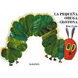 La pequeña oruga glotona grande tapa dura: La pequena oruga glotona (Eric Carle Spanish)
