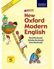NEW OXFORD MODERN ENGLISH ICSE ED. WB 5