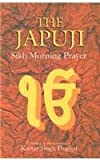 Japuji, the: Sikh Morning Prayer