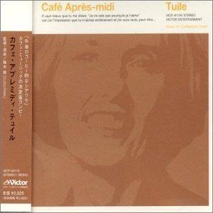 Cafe Apres-Midi Tuile by V.A.(Toru Hashimoto) (2000-09-06)