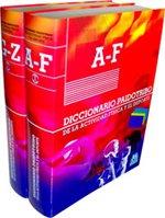 DICCIONARIO PAIDOTRIBO DE LA ACTIVIDAD FÍSICA Y EL DEPORTE (2 Vol.) (Diccionarios y enciclopedias) por Aa.Vv.