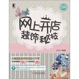 Scarica Libro Online shop decoration Cheats Chinese Edition (PDF,EPUB,MOBI) Online Italiano Gratis